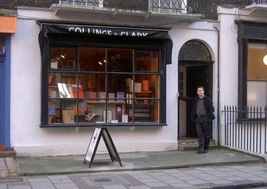Shop used for the filming of Black Books